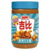 《吉比》柔滑花生醬(510g)