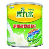 《豐力富》順暢高鈣低脂奶粉(1.6kg/罐)