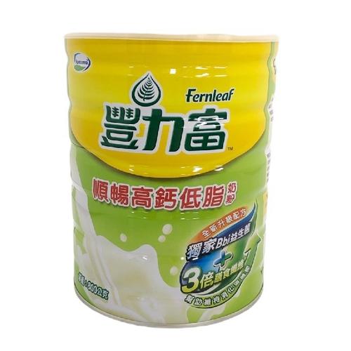 豐力富 高鈣低脂奶粉(800g/罐)