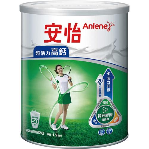 《安怡》高鈣奶粉(1.5kg/罐)