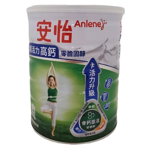 安怡 超微鈣高鈣奶粉(750g/罐)