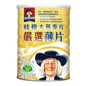 《桂格》大燕麥片嚴選薄片(800g/罐)