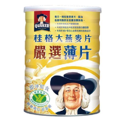 桂格 大燕麥片嚴選薄片(800g/罐)