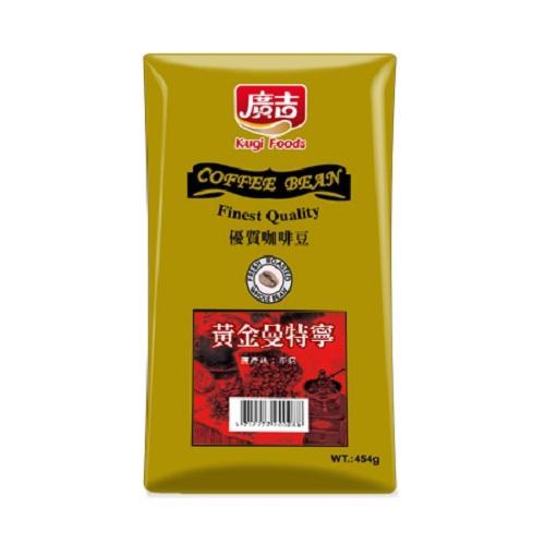 廣吉 黃金曼特寧咖啡豆(1磅/袋)