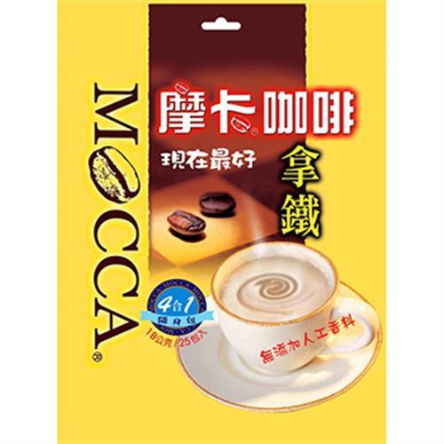 摩卡 現在最好四合一拿鐵咖啡(18g*25包/袋)