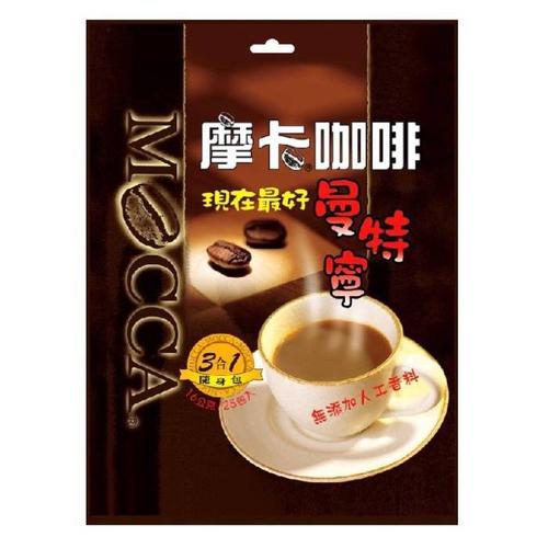 摩卡 現在最好曼特寧三合一咖啡(16g*25包/袋)