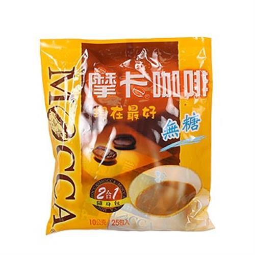 摩卡 現在最好無糖二合一咖啡(10g*25包/袋)