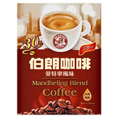 《伯朗》曼特寧咖啡3合1(15g*30包/袋)