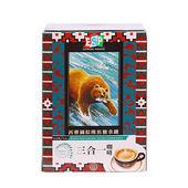 《西雅圖》棕熊焦糖拿鐵三合一咖啡(20g*18包/盒)