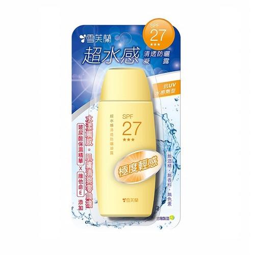 雪芙蘭 超水感清透防曬凝露 SPF27 SR***(80g/瓶)