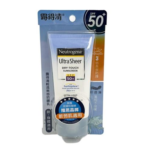 《露得清》輕透無感防曬乳SPF50+(88ml/瓶)