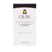 《OLAY》歐蕾滋潤保濕乳液(敏感肌膚專用)(150ml/瓶)