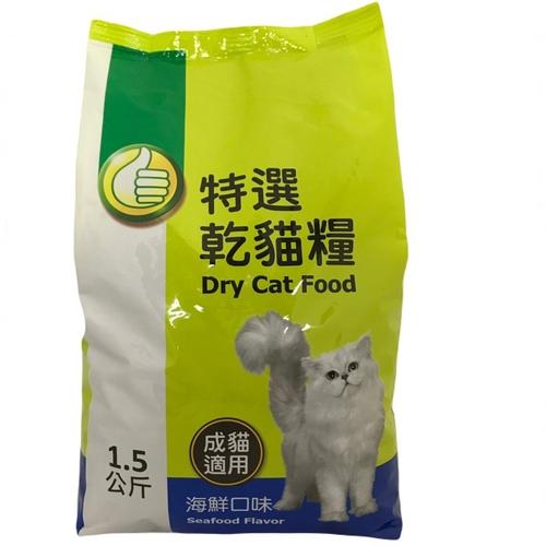FP 特選貓乾糧,海鮮口味(1.5kg)