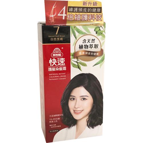 美吾髮 快速護髮染髮霜-7號自然黑褐(40ml*2支/盒)