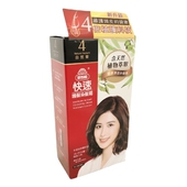 《美吾髮》快速護髮染髮霜-4號自然栗(40g*2支/盒)