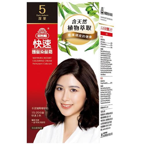 《美吾髮》快速護髮染髮霜-5號深栗(40ml*2支/盒)