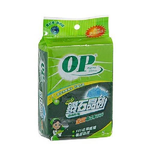 OP 鑽石晶砂菜瓜布-5個/包(16*12*0.7CM)