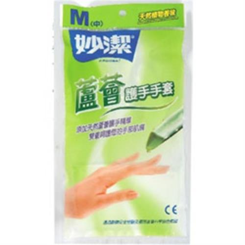 妙潔 蘆薈護手手套-M(1雙)
