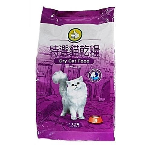 FP 特選貓乾糧-鮪魚口味(1.5kg)