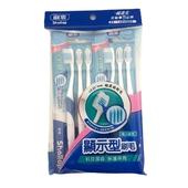 《刷樂》經典牙刷(3+3支/組)