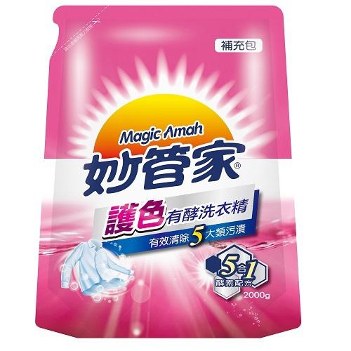《妙管家》濃縮洗衣精補充包-護色(2000g)