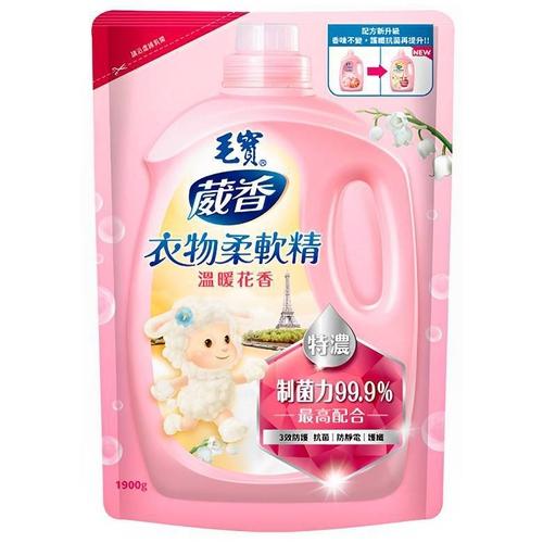 毛寶 衣物柔軟精補充包-溫暖花香(1900g/包)