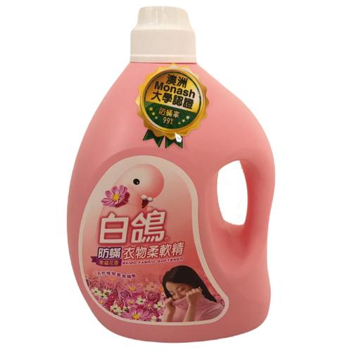 《白鴿》防蹣衣物柔軟精- 幸福花香(3200g/桶)