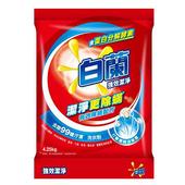 《白蘭》強效潔淨洗衣粉(4.25kg/包)