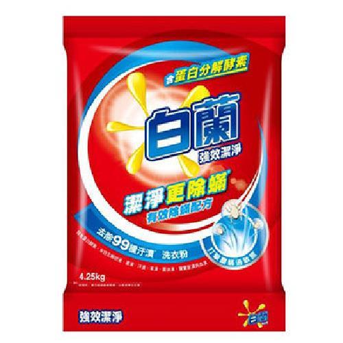 白蘭 強效除蹣過敏原洗衣粉(4.25kg/包)