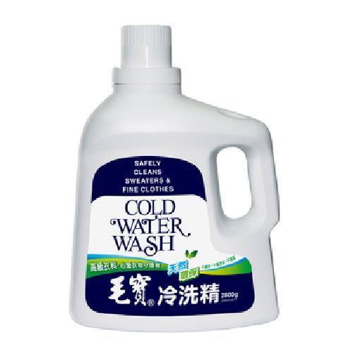毛寶 冷洗精-環保新配方(2800g/瓶)