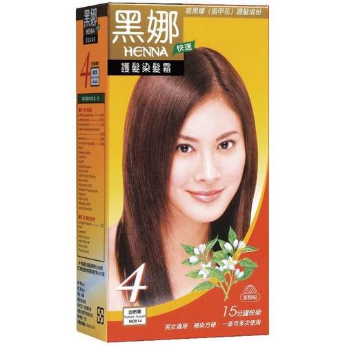 黑娜 快速護髮染髮霜 4號-自然栗(40gm*2瓶/盒)