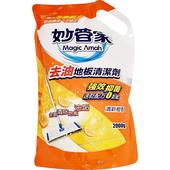 《妙管家》去油地板清潔劑補充包(2000g/包)