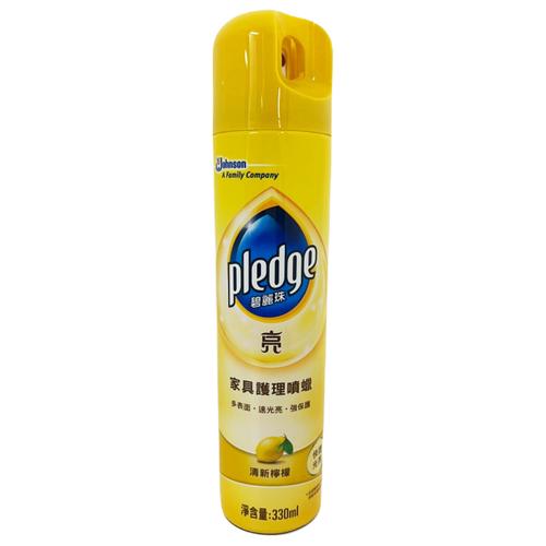 碧麗珠 家具清潔劑-檸檬(330ml/瓶)