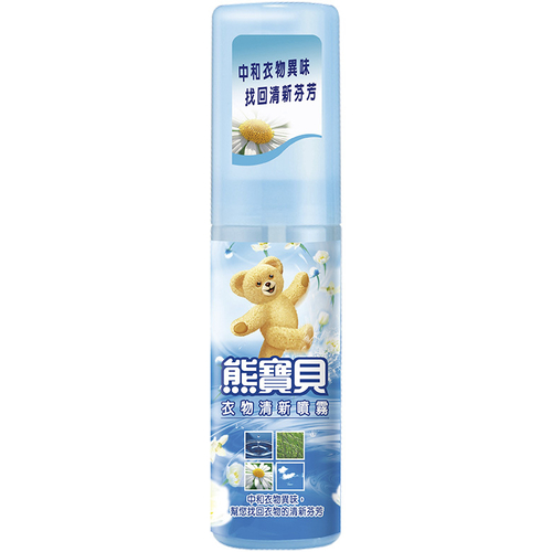 熊寶貝 衣物清新噴霧(100ml/瓶)