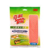 《3M》百利木漿棉吸水抹布  3片/包(3片)
