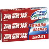 《高露潔》三重功效牙膏160g*3支