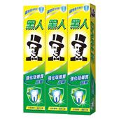 《黑人》超氟牙膏(200g*3支)