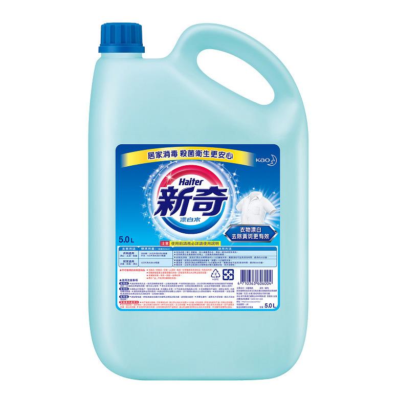 《新奇》漂白水(5L/桶)
