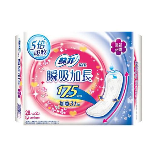 蘇菲 超薄護墊加長型-天然清新花香(28片*2包)