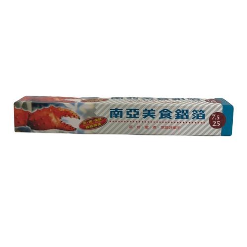 《南亞》美食鋁箔(30cm*25尺)