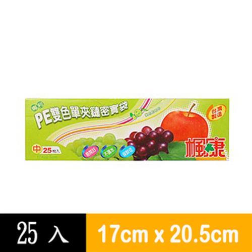 楓康 PE雙色單夾鏈密實袋(中)(25入 17*20.5cm)