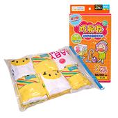 巧易收衣物棉被壓縮袋(L - 90*100cm 3入/組)