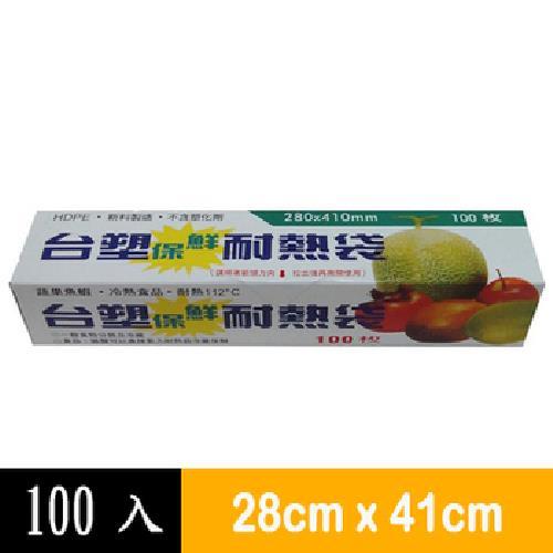 台塑 保鮮耐熱袋(大)(100袋/支)
