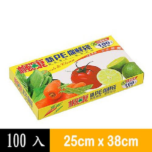 楓康 PE保鮮袋量販包(大)(100入/盒)