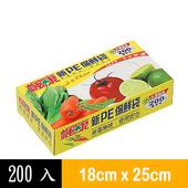 《楓康》PE保鮮袋量販包(小)(200入/盒)