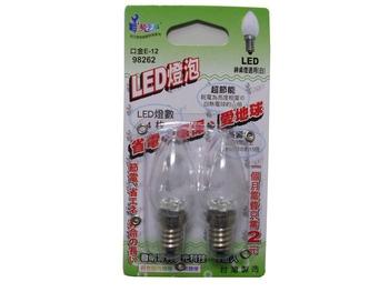 長鋐 LED燈泡 白光(2入/組)