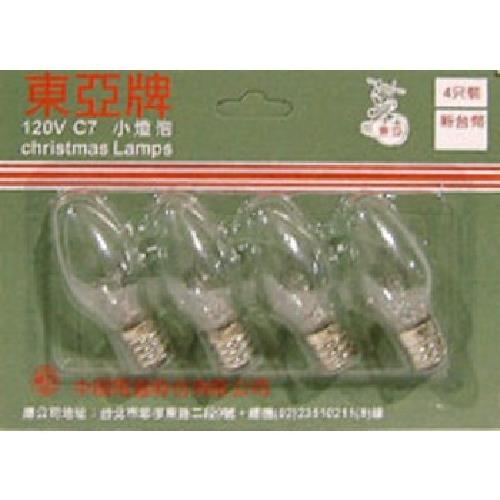 東亞 清光小燈泡7W(4只/卡)