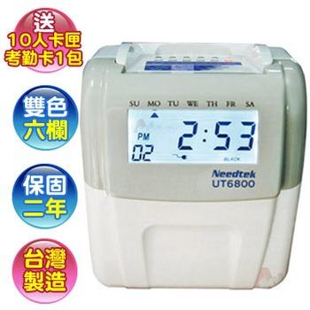 Needtek UT-6800 微電腦打卡鐘 時尚冷光LCD背光