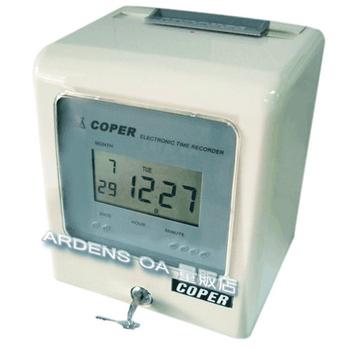 高柏COPER S-280B 微電腦機械式打卡鐘