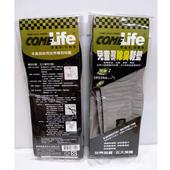 《Comelife》康富萊兒童包覆式除臭鞋墊(24cm/雙)